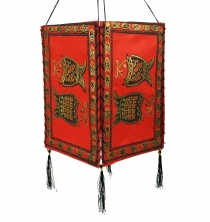 Lokta paper hanging lampshade, blanket lamp made of handmade pape..