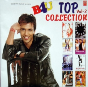 B4U Top Collection