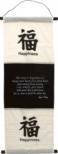 Feng Shui Wandbehang `happiness-white`