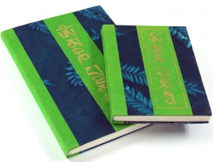 Notebook made of Lokta paper Mantra in 2 sizes